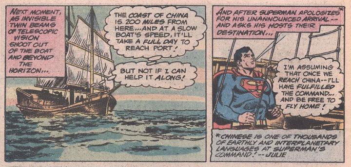 Action Comics #507