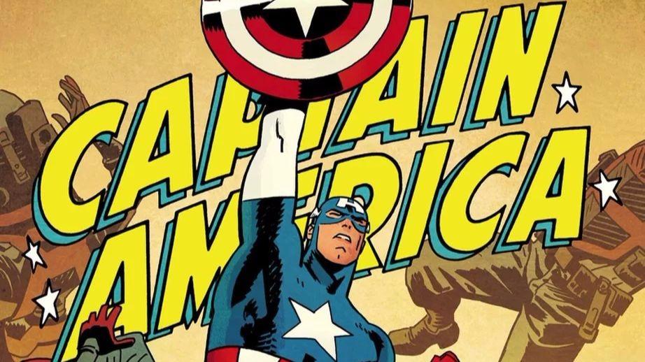 Capt. America #695 header