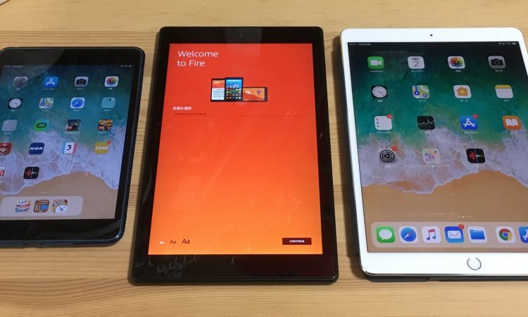Fire tablet and iPads