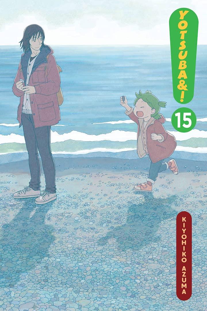 Yotsuba&! volume 15
